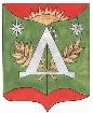 Деденевская СОШ им.Н.К.Крупской (логотип)